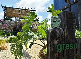 宮古島の体験型施設 Green